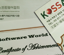 avtsoft_kossa_cert_featured_image_372x217