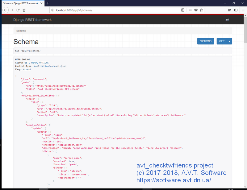 avt_checktwfriends project. Return the explicitly defined schema view for automatically generated schema.